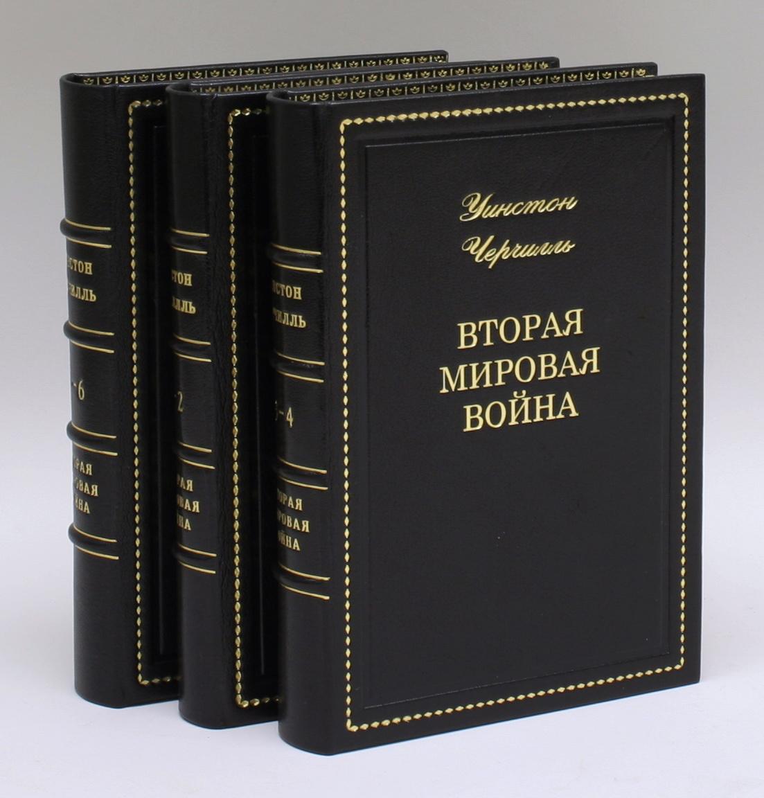 Вторая мировая война. В 6 томах. В 3 книгах