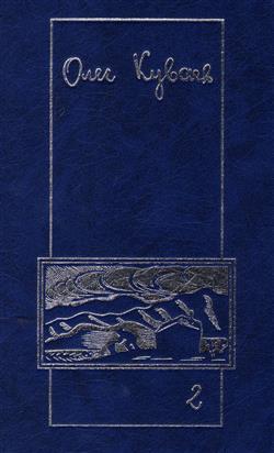 Сочинения. В 3 томах