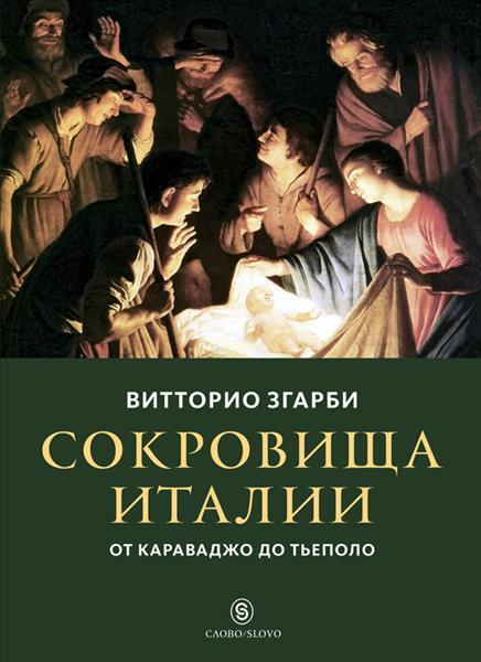 http://www.moscowbooks.ru/Image/News/20171227112108.jpg