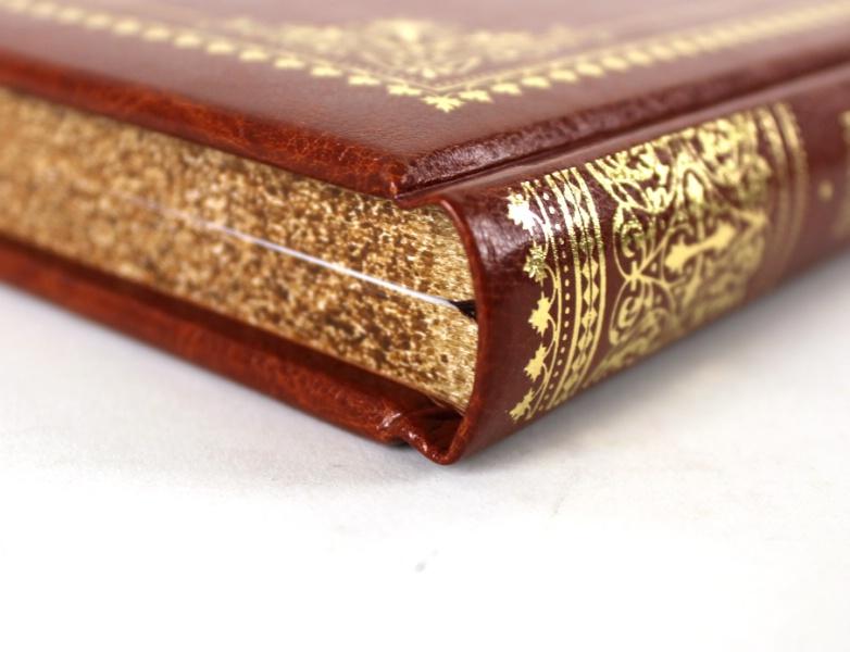 Читать книгу Иконописец