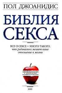 zrelaya-zhenshina-v-bele