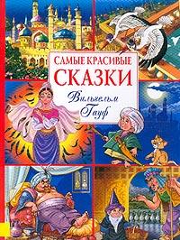 http://www.moscowbooks.ru/image/book/257/i257413.jpg