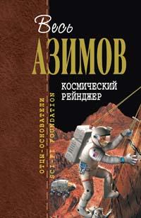 Пенсионное право России В. С. Аракчеев
