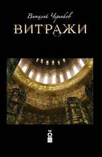 http://www.moscowbooks.ru/image/book/262/i262656.jpg