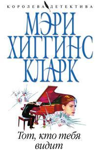 Неуклюжая И Сексапильная Кайли Бэкс – Вирус Любви (2001)