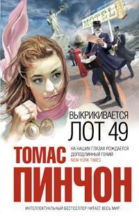 http://www.moscowbooks.ru/image/book/313/i313380.jpg