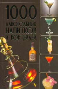 """,""www.moscowbooks.ru"