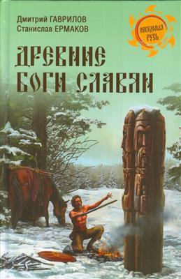 http://www.moscowbooks.ru/image/book/476/w259/i476862.jpg