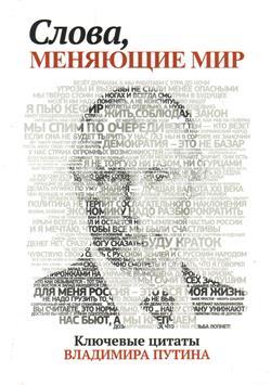 Газета брата Берлускони вышла с приложением Mein Kampf Гитлера - Цензор.НЕТ 8044