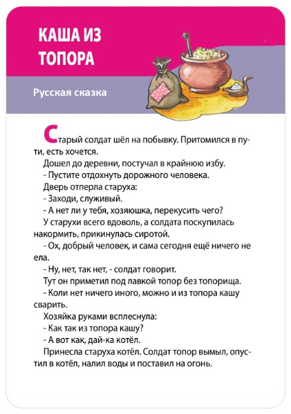 игрушки для детей оптом москва