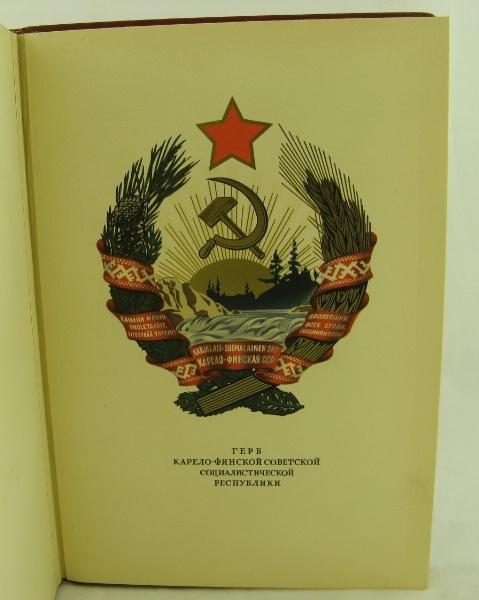 гербы союзных республик
