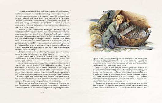 детская литература художник ильинский она
