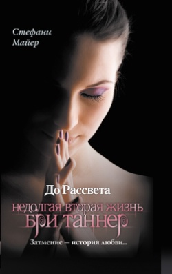 http://www.moscowbooks.ru/image/news/201009231423238287.jpg