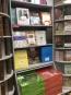 Книги по кулинарии по ошеломительно низким ценам!