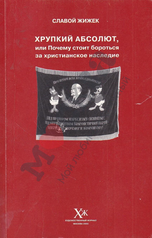 Хрупкие люди (Пирумова Ю.) - купить книгу с доставкой в ...