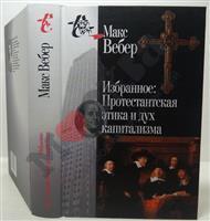 Книга содержит работу