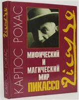 https://www.moscowbooks.ru/image/ap/t1/457/45727/45727_w200.jpg