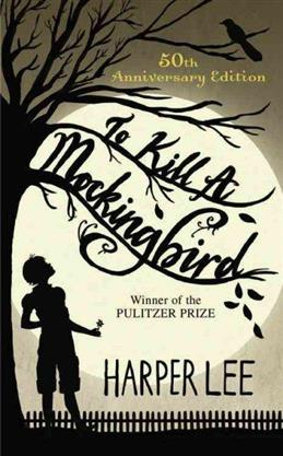 To Kill a Mockingbird, Lee Harper обложка книги