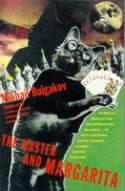 Master and Margarita, Bulgakov M. обложка-превью