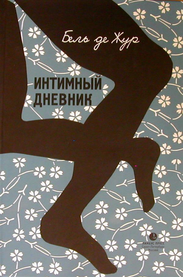 Досуг казань проститутки от 1000 рублей ул адоратского