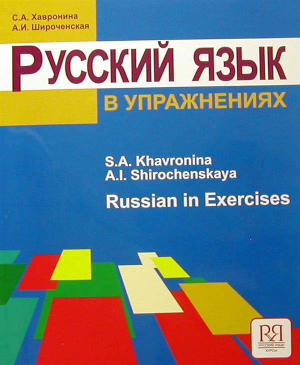Учебники русского языка и литературы для школ таджикистана.