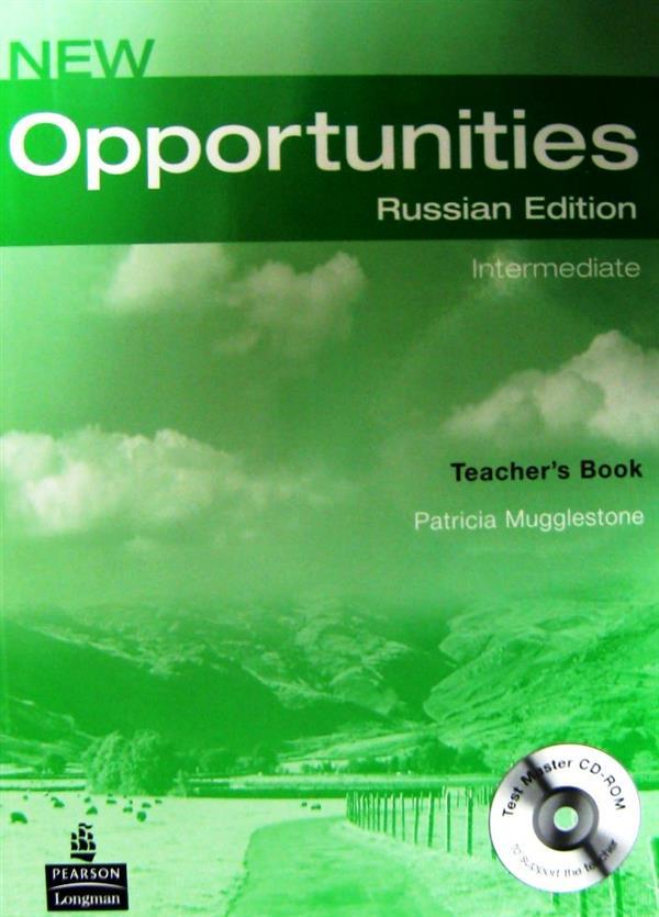 гдз opportunities intermediate