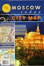 Moscow today City Map. Moscow Centre обложка-превью