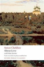 About Love and Other Stories, Chekhov A. P. обложка-превью