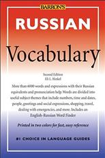 Russian Vocabulary, Hinkel E. обложка-превью