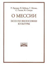 Эссе по философии купить 1621