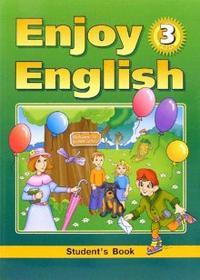 Enjoy english 1. 2-3 класс. Student's book. Биболетова м. З.