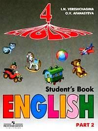 английский 4 класс диск к учебнику