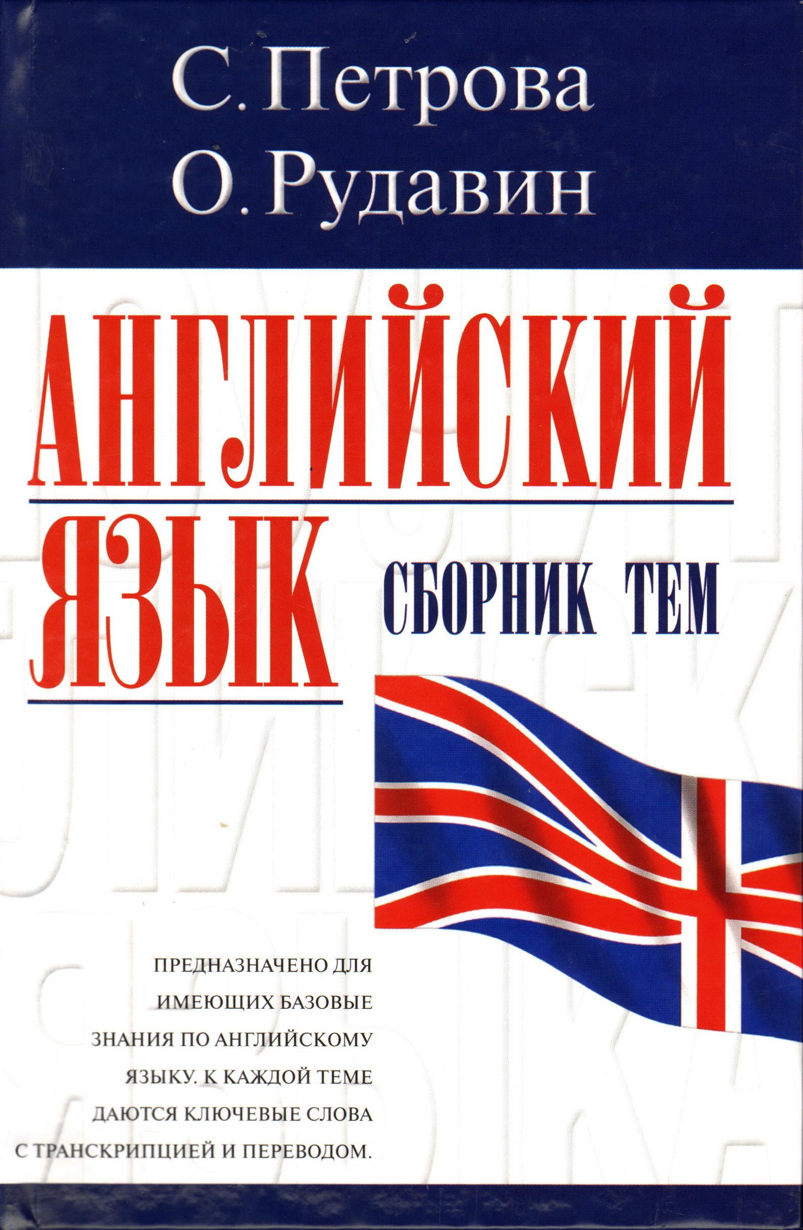 Москва клуб английский язык клуб либерти в москве
