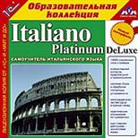 Italiano Platinum DeLuxe. 1 CD обложка-превью