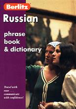 Russian Phrase Book & Dictionary. 5-th edition обложка-превью