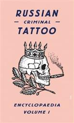 Russian Criminal Tattoo Encyclopaedia. Volume I обложка-превью