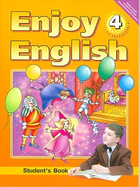 Английский язык биболетова гдз 4 класс учебник.
