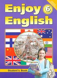 Учебник английского языка enjoy english за 6 класс купить в.