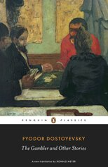 The Gambler and Other Stories, Dostoyevsky F. обложка-превью