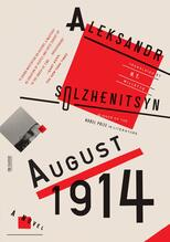 August 1914: A Novel, Solzhenitsyn A. обложка-превью