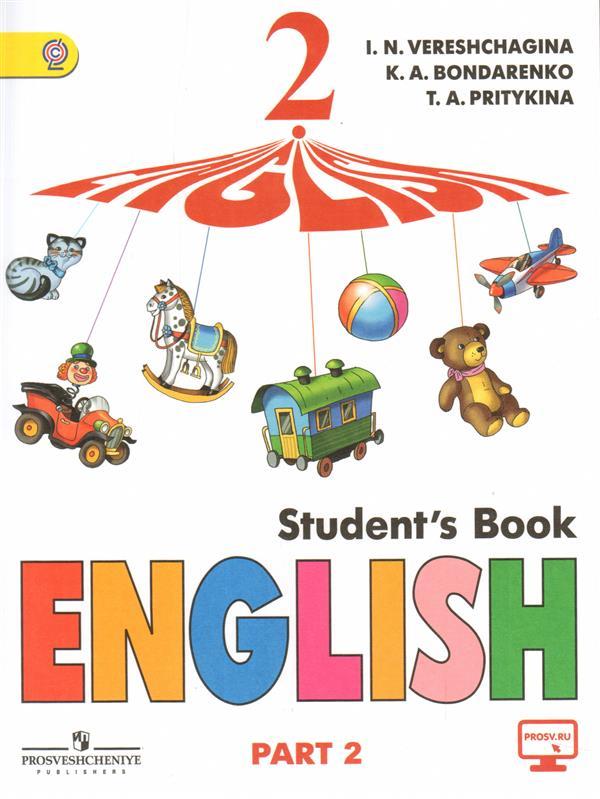 Презентация учебник для 2 класса по английский язык для школьников хеда