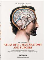 Atlas of Human Anatomy and Surgery обложка-превью