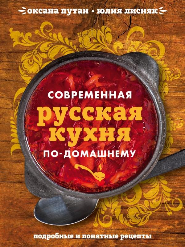 kruglimi-karta-putan-moskva