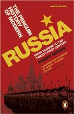The Penguin History of Modern Russia: From Tsarism to the Twenty-First Century обложка-превью