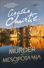 Murder In Mesopotamia (Poirot), Christie A. обложка-превью
