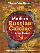 Modern Russian Cuisine for Your Home обложка-превью