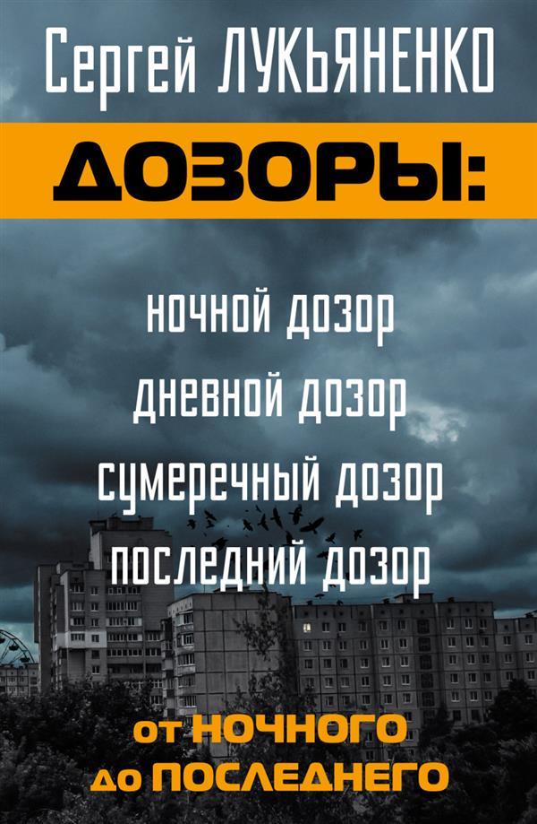 https://www.moscowbooks.ru/image/book/539/w600/i539548.jpg
