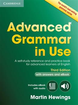 Advanced Grammar in Use. A self-study reference and practice book for advanced learners of English. Third Edition. Book with answers and eBook обложка книги