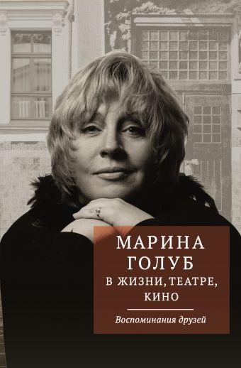 Я проститутка как себЯ обезопасить в украине