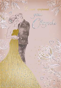 Открытки крещением, открытки лакарт свадьба